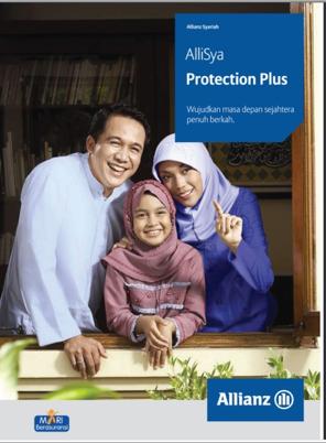 allisya-protection-img